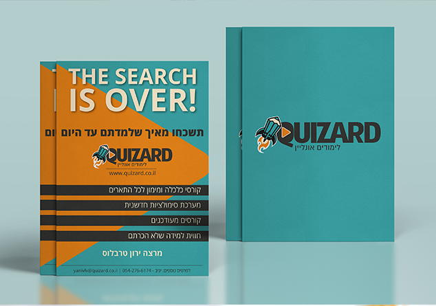 Quizard Flyer